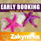 Early Booking <br> Zakynthos 2016